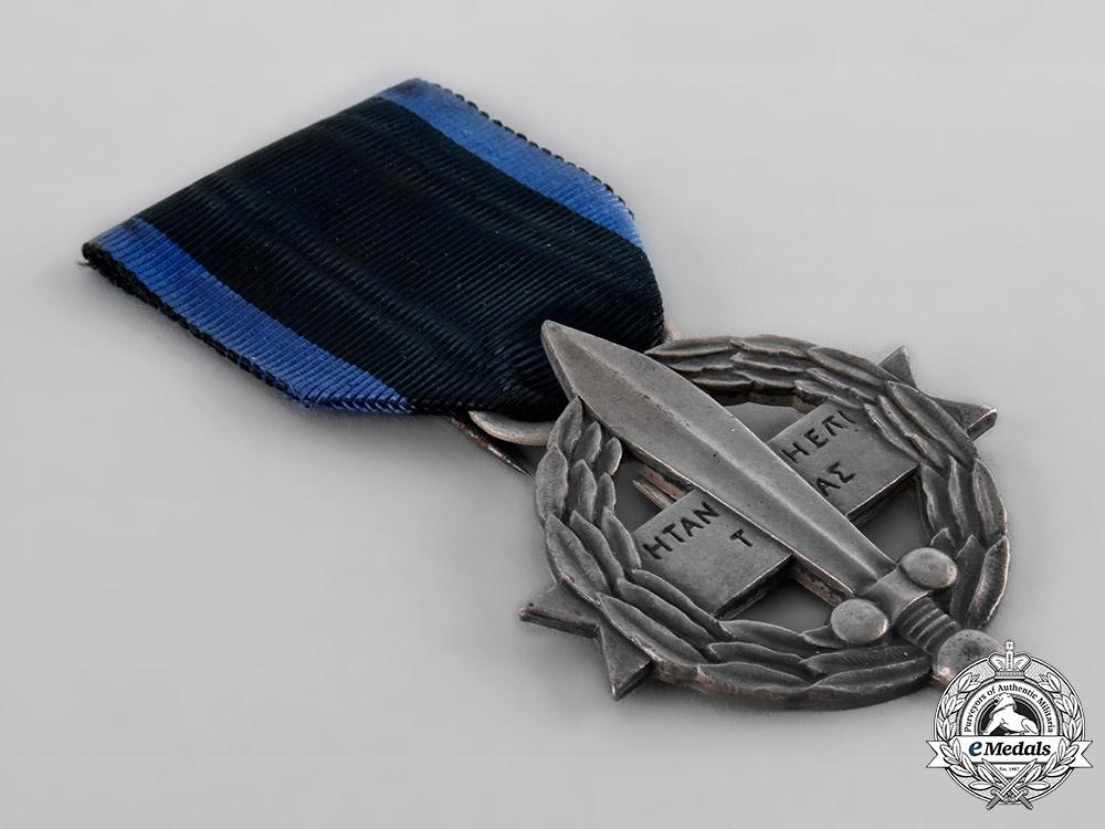 Greece, Kingdom. A War Cross 1916-1917, III Class
