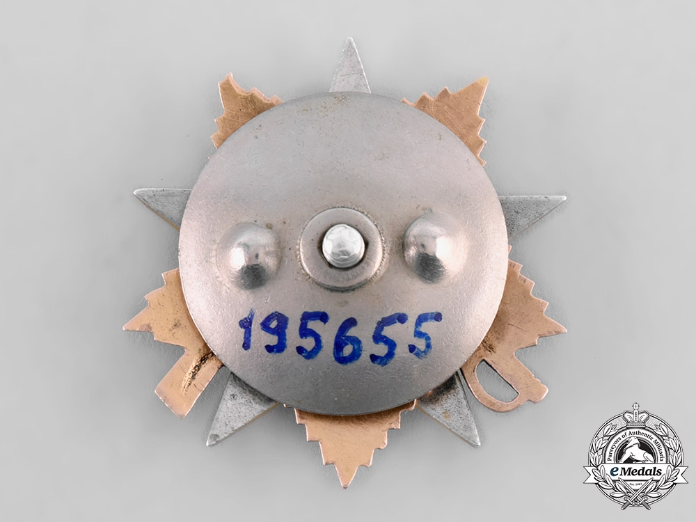 Russia, Soviet Union. An Order of the Patriotic War, I Class