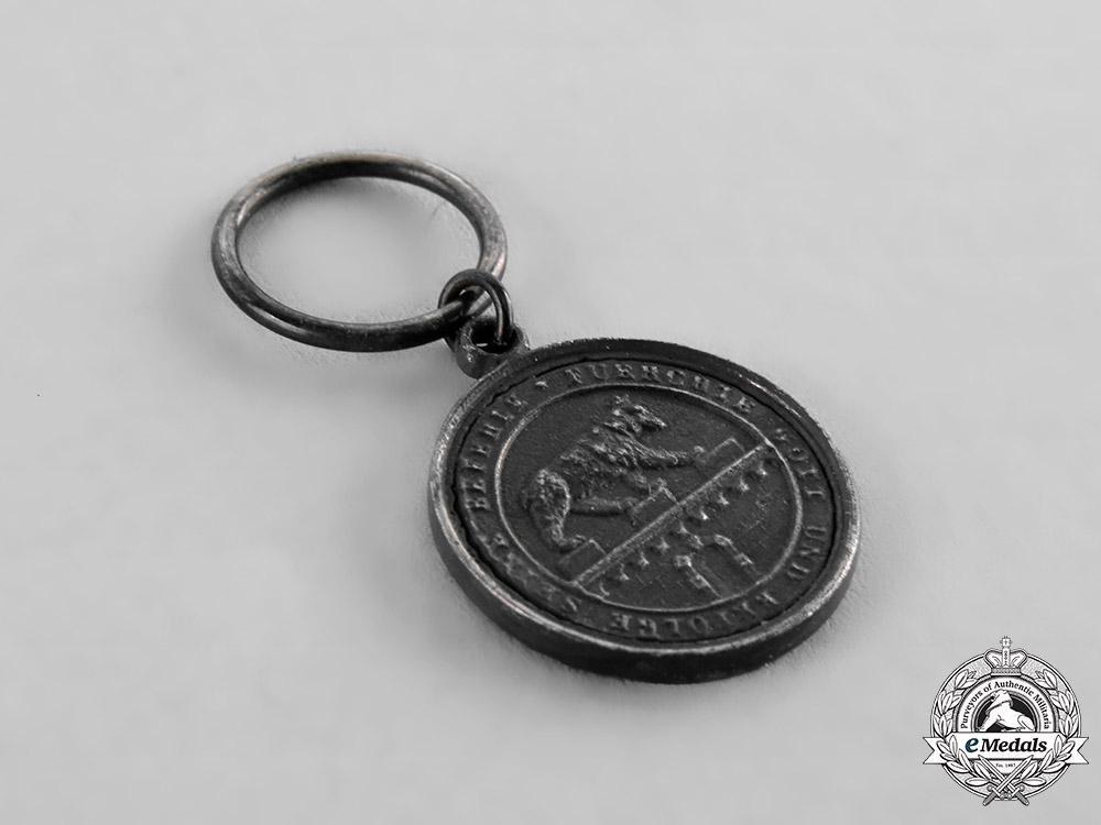 Anhalt, Duchy. A Life Saving Medal, Miniature, c.1900