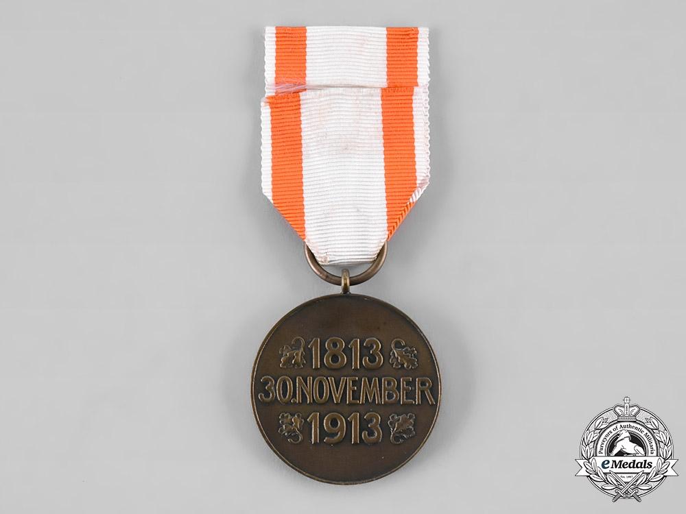 Prussia, Kingdom. A Kurhessian Anniversary Medal, c.1914