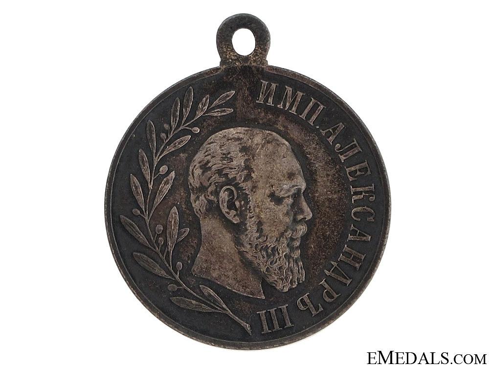 Tsar Alexander III Commemorative Medal