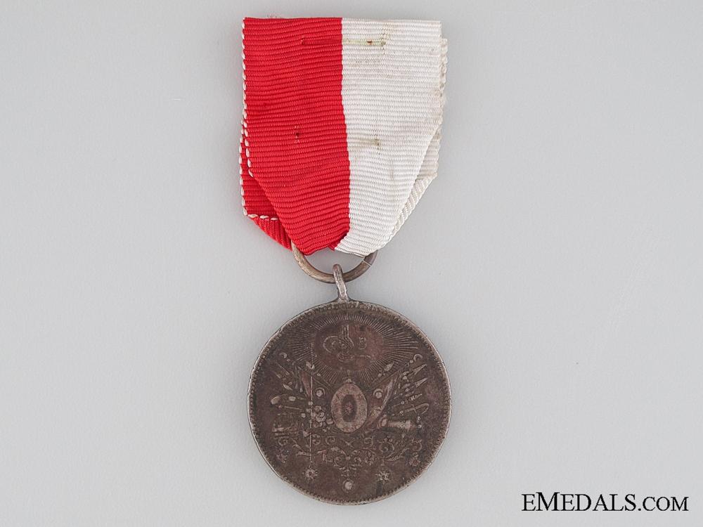 Turkish Sanayi Medal