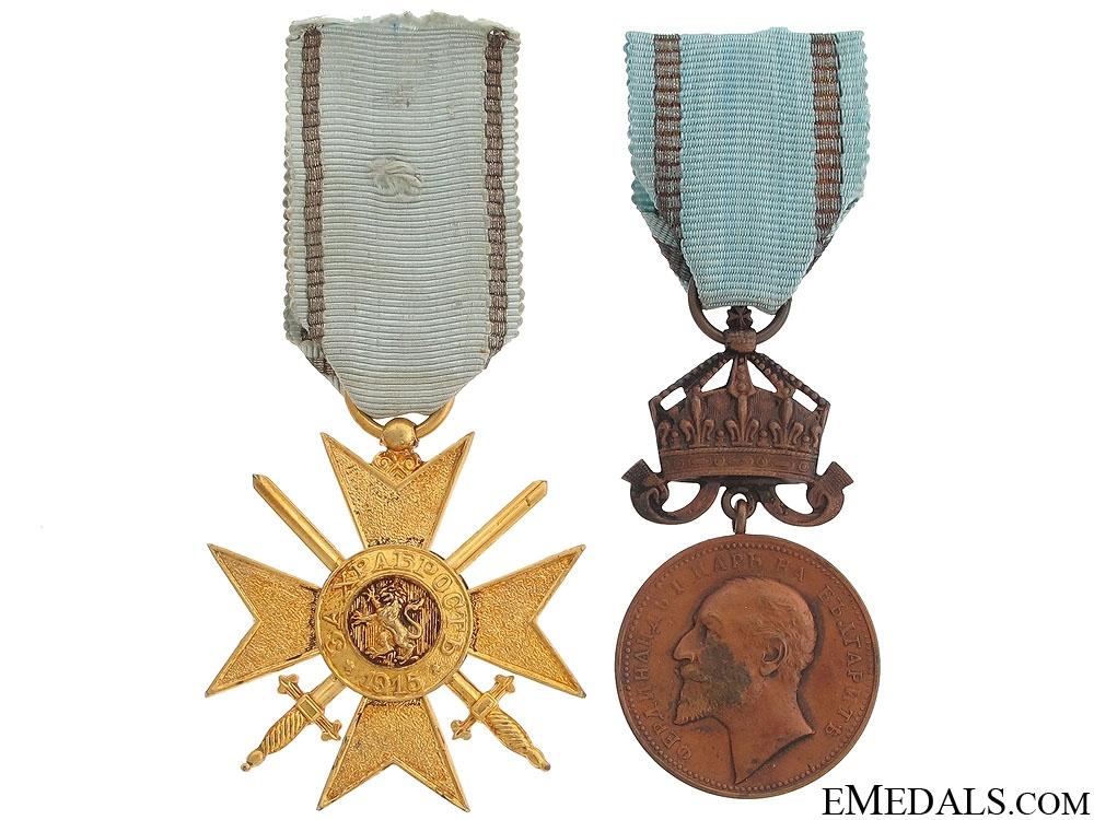 Two Bulgarian Awards