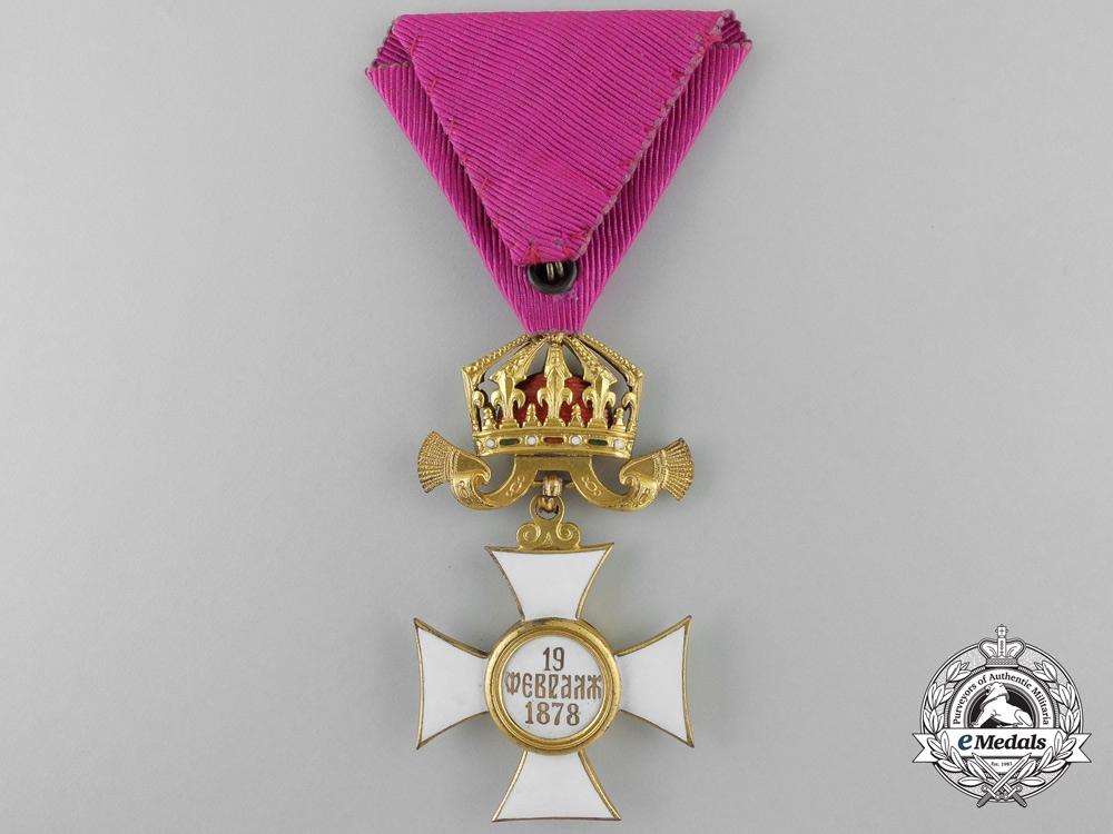 A Bulgarian Order of St. Alexander; Fifth Class