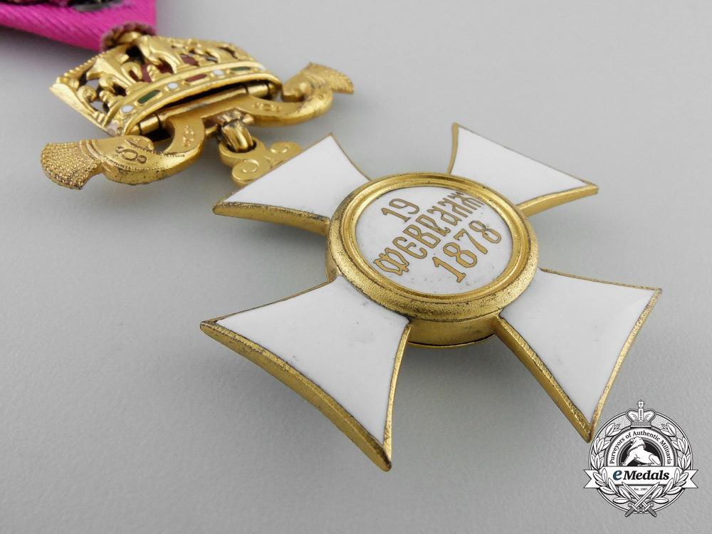 Bulgaria, Kingdom. An Order of St. Alexander, V Class Knight, c.1915