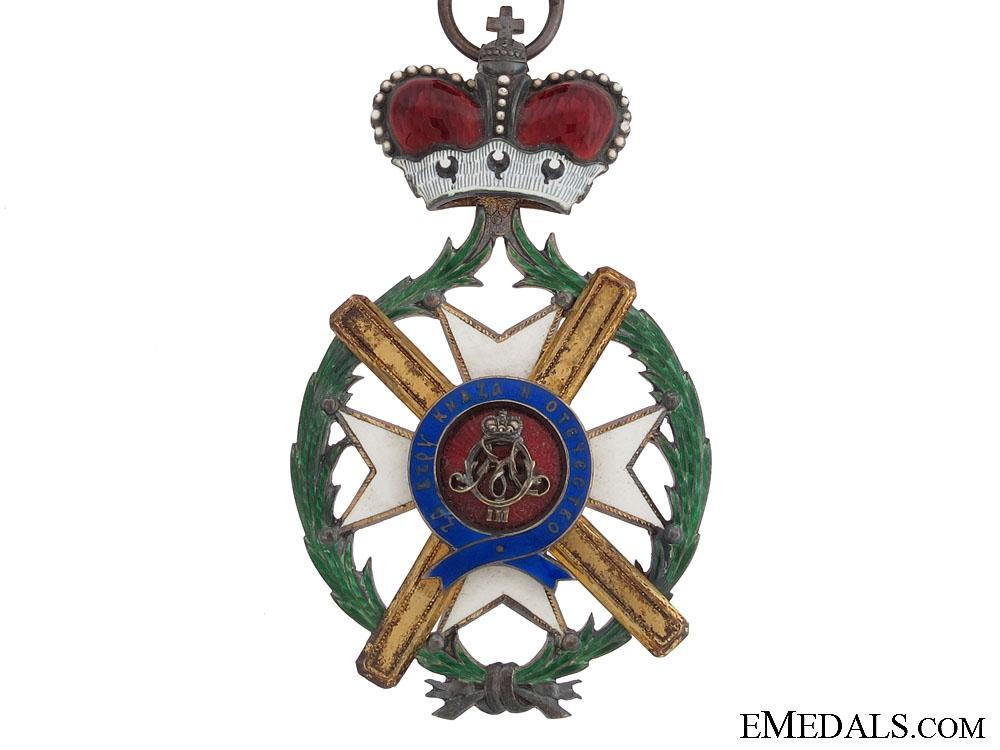 Order of the Cross of Takovo - Grand Cross