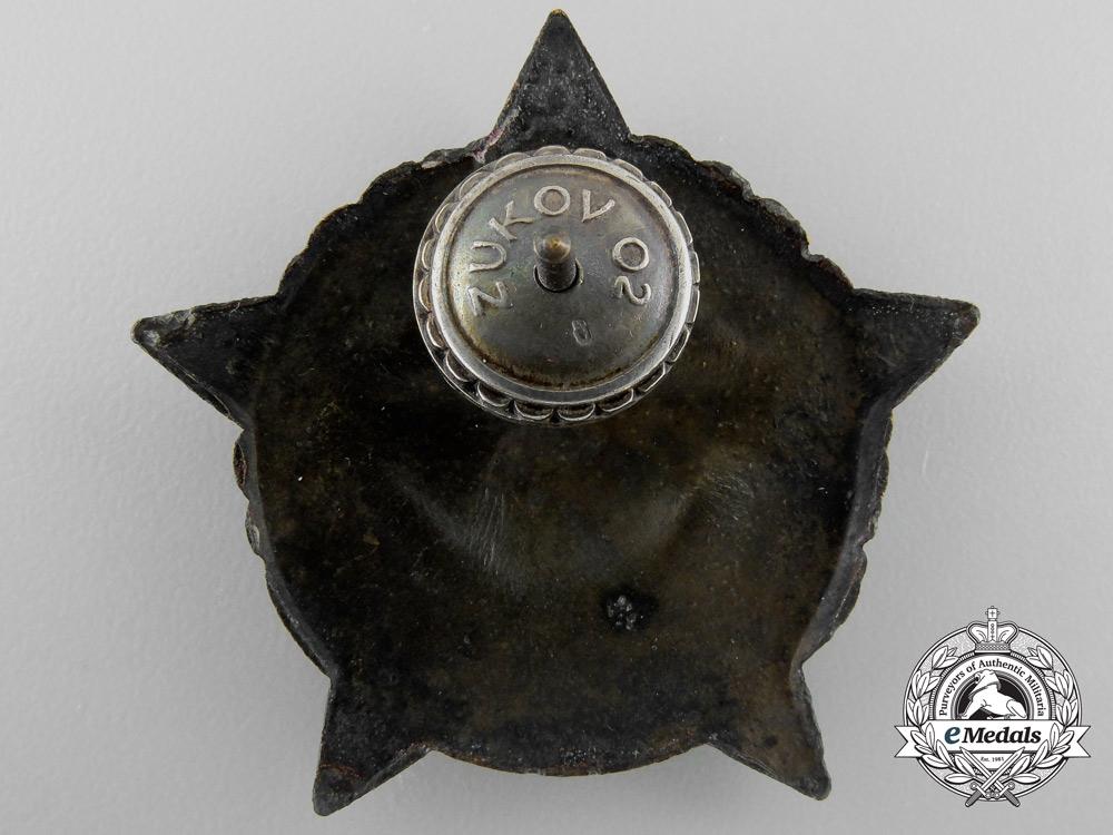 A Second War Czech Partisan Helper Badge