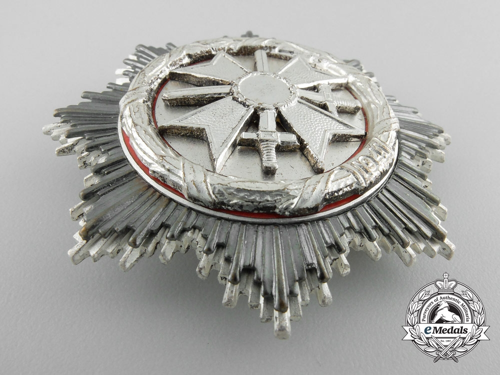 Germany, Federal Republic. A German Cross in Silver, 1957 Issue