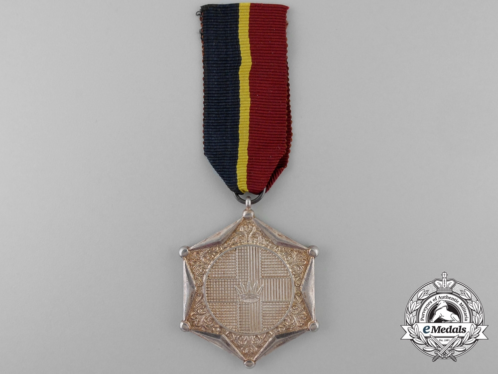 A Malaysian Long Service Decoration (Sarawak) in Silver