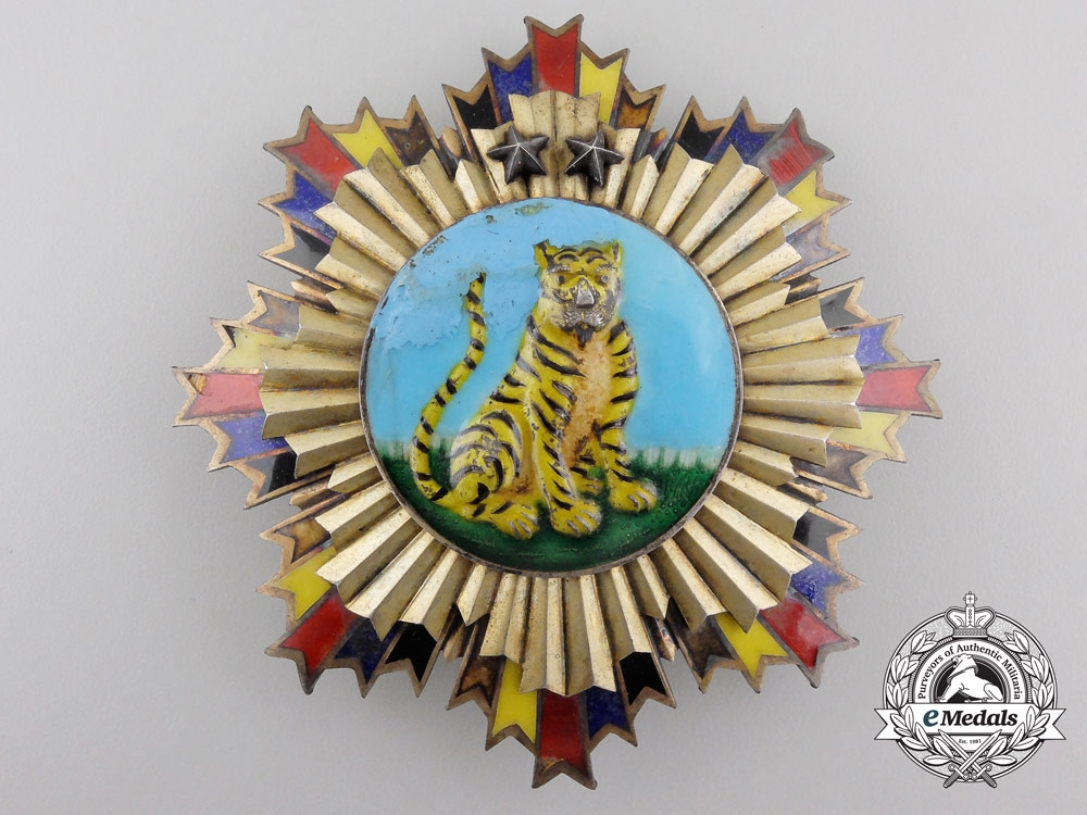 A Chinese Order of the Striped Tiger; 2nd Class Breast Star