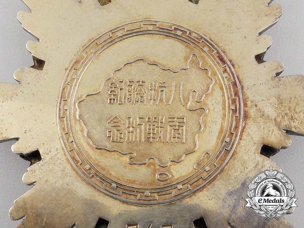 A Rare Chiang Kai-Shek Victory Order
