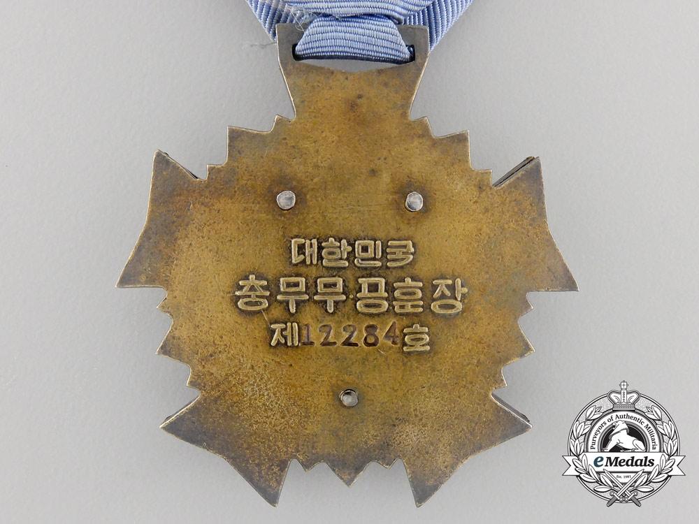 A Korean Order of Military Merit; Third Class