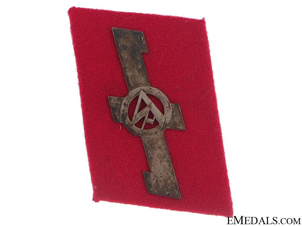 Very Rare SA Feldherrnhalle Collar Tab