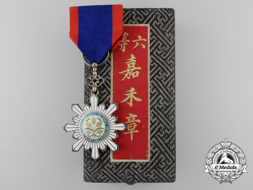 A Chinese Order of the Golden Grain; 5th Class with Case