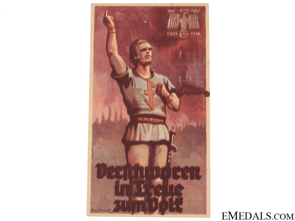 Winterhilfswerk (WHW) National Conspired Fidelity Handout, 1935-1936