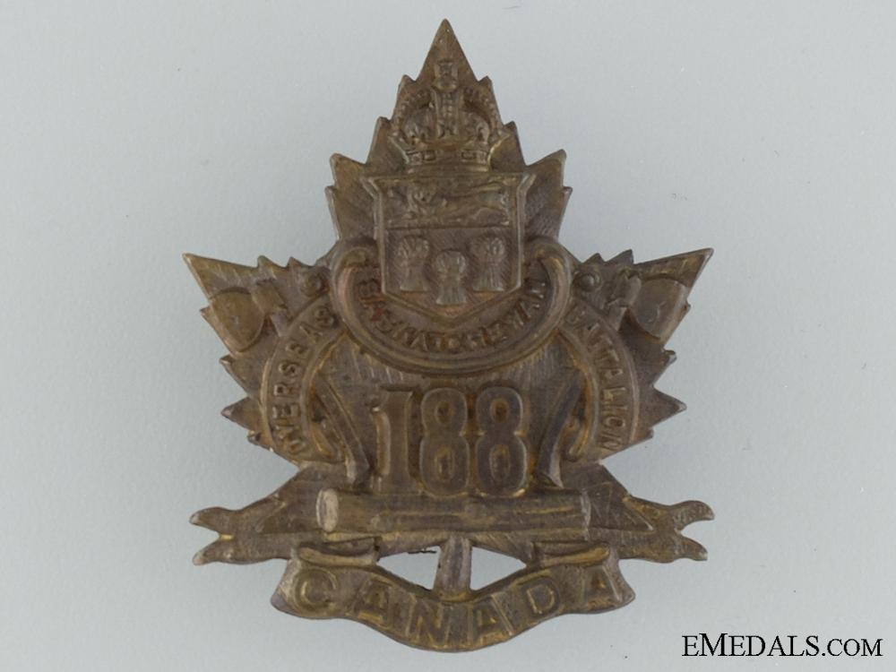 "WWI 188th Infantry Battalion ""Saskatchewan Battalion"" Cap Badge"