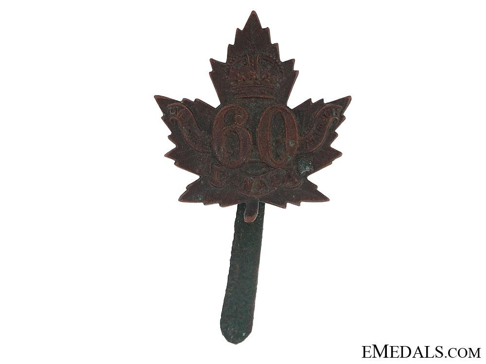 WWI 60th Bn Victoria Rifles of Canada Cap Badge - CEF
