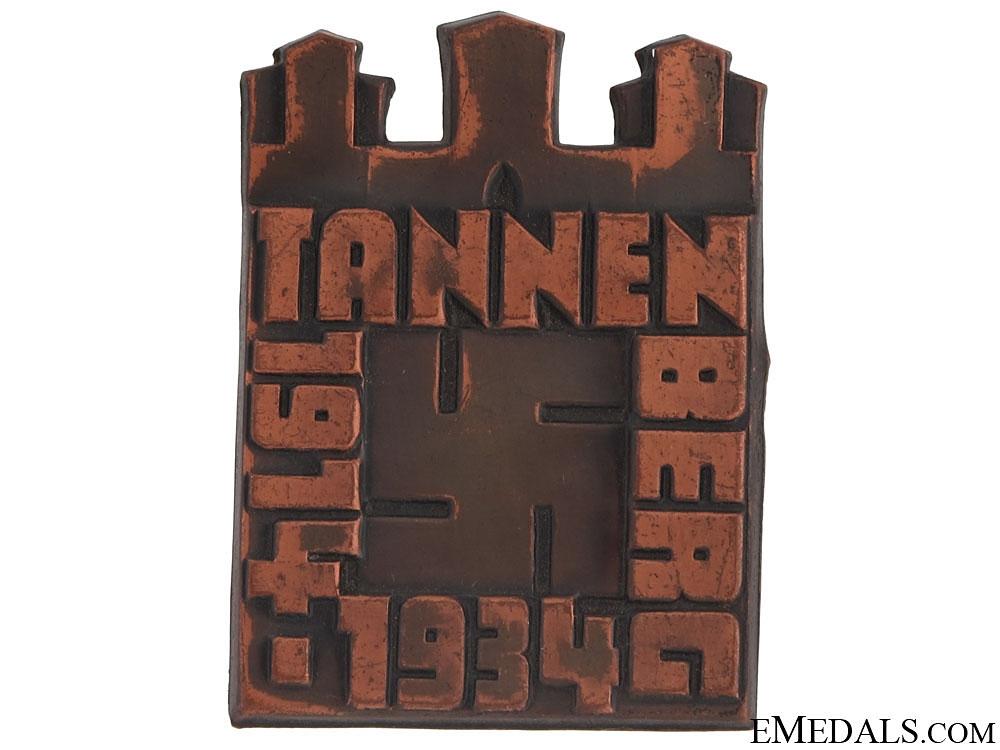 WWI Battle of Tannenberg 20th Anniversary Commemorative Tinnie