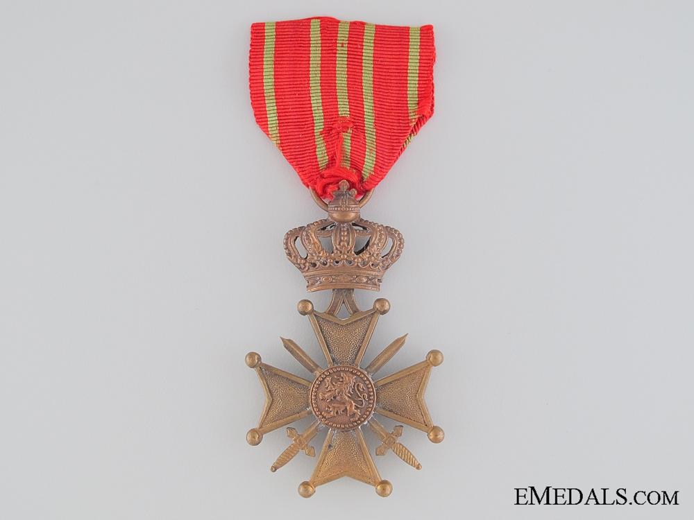 WWI Belgian War Cross