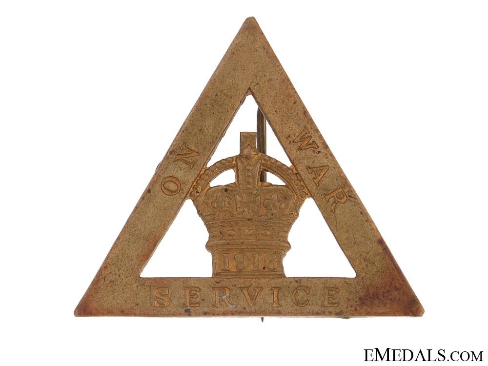 WWI On War Service Badge, 1916