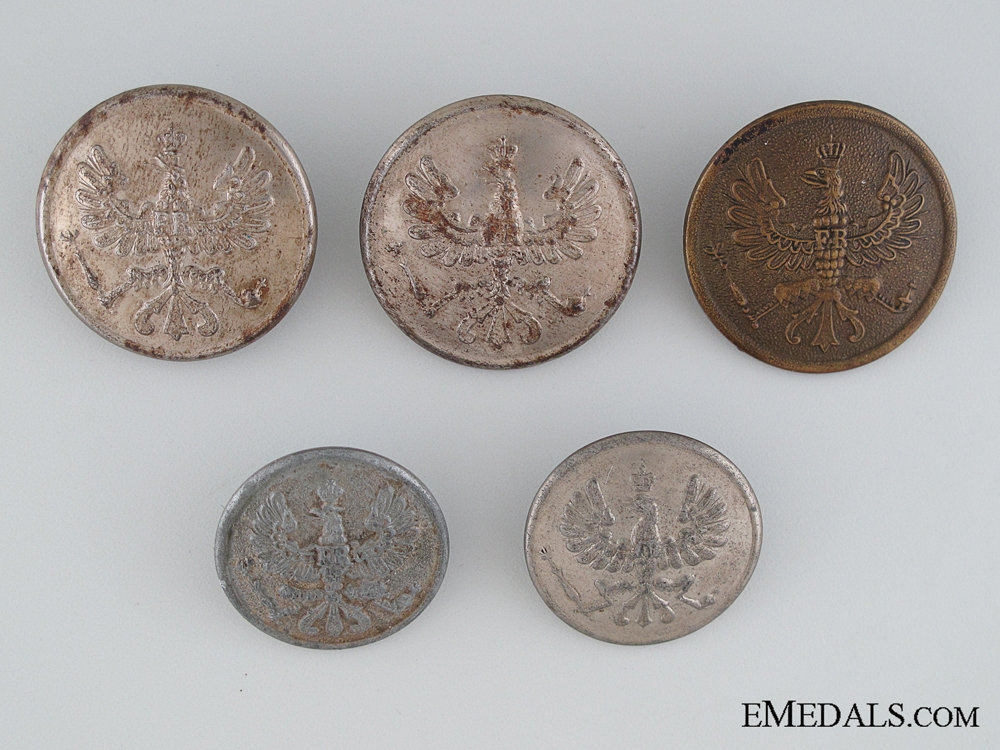 WWI Prussian Insignia