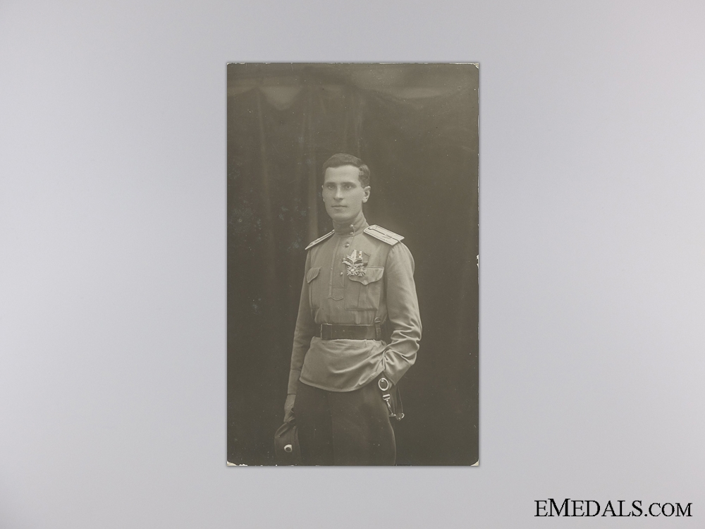 WWI Russian Order of Stanislaus Recipient Photograph