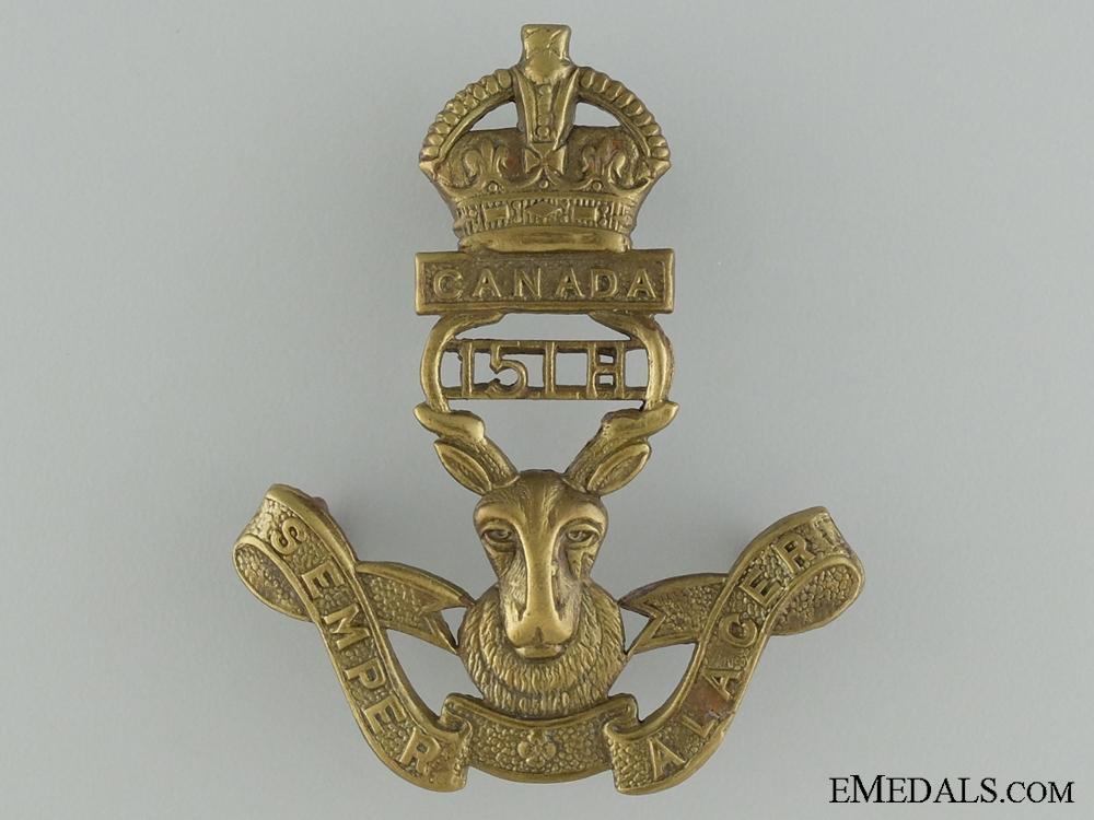 WWII 15th Alberta Light Horse Cap Badge
