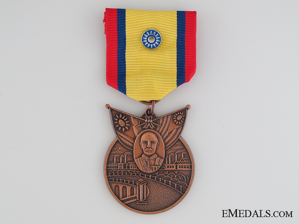 WWII Chinese Victory Commemorative Medal
