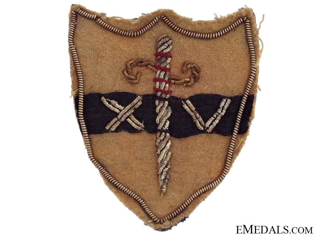 WWII Fourteenth Army Patch