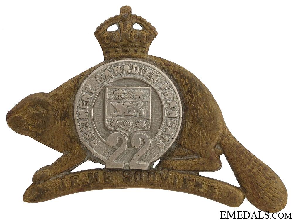 WWII Royal 22nd Regiment Cap Badge
