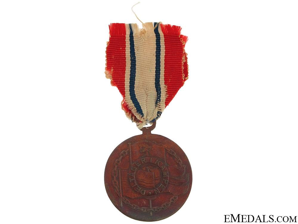 WWII War Medal 1940-1945