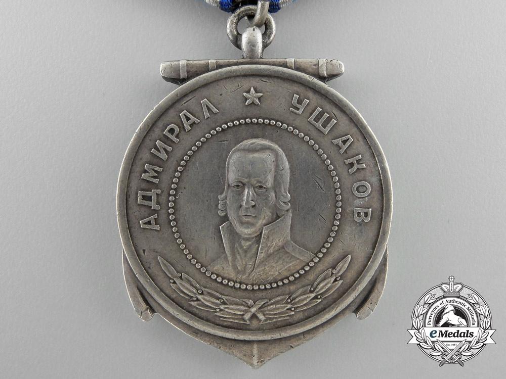 A Soviet Russian Ushakov Medal; Numbered 856