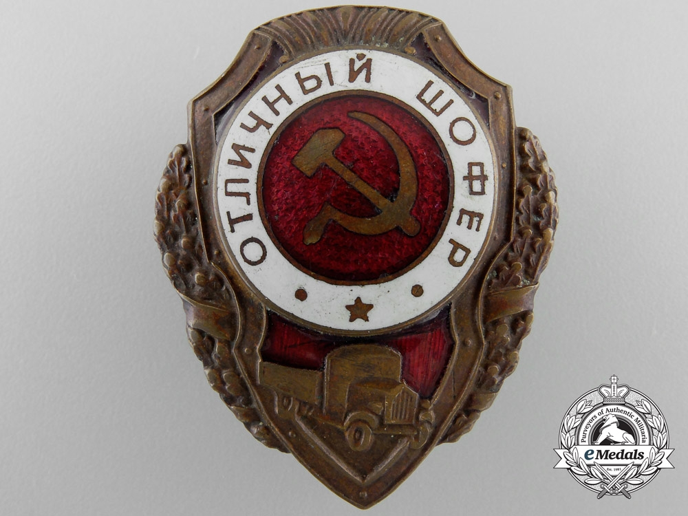 A Soviet Russian Great Patriotic War Excellence Badge for an Excellent Driver