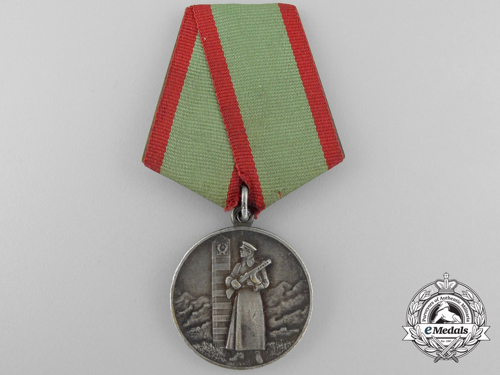 A Soviet Russian Medal for Distinction in Guarding the State Border of the USSR