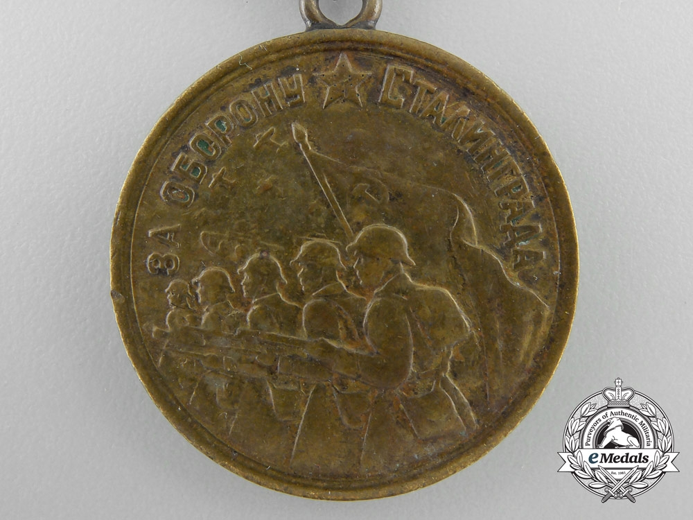 A Soviet Russian Medal for the Defence of Stalingrad