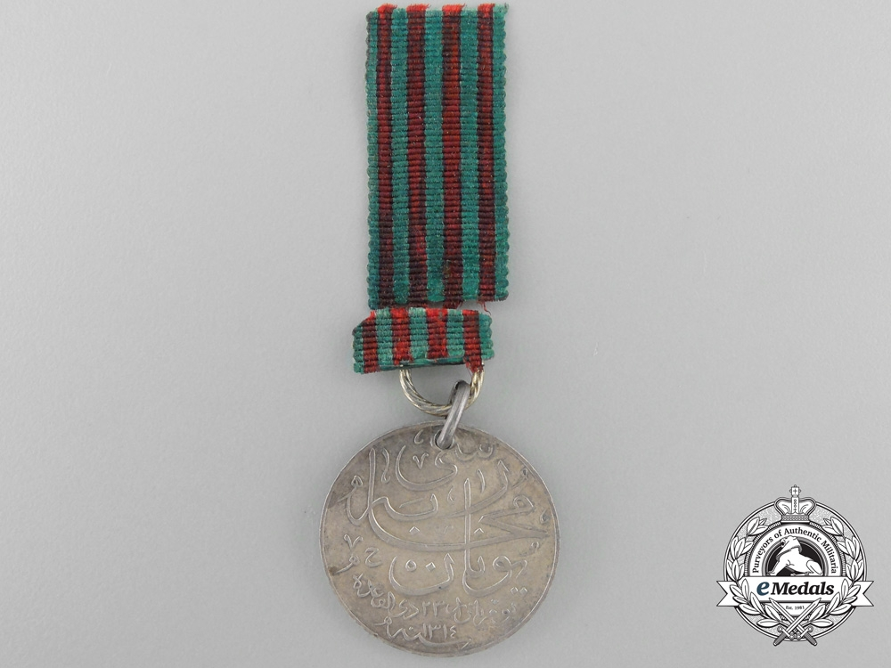 Turkey, Ottoman Empire. A Greek Campaign Medal, c.1897