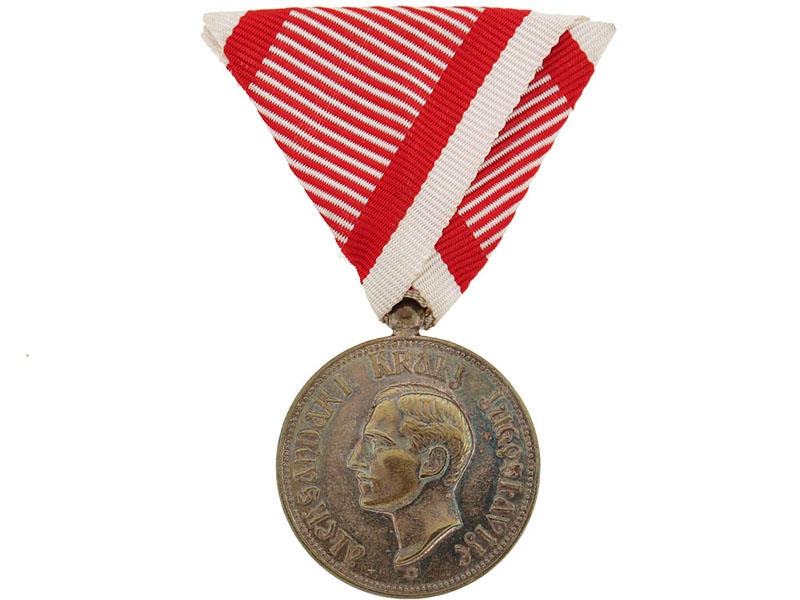 Royal Household Service Silver Medal