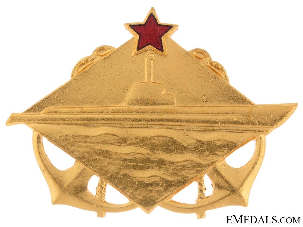 Submarine Badge