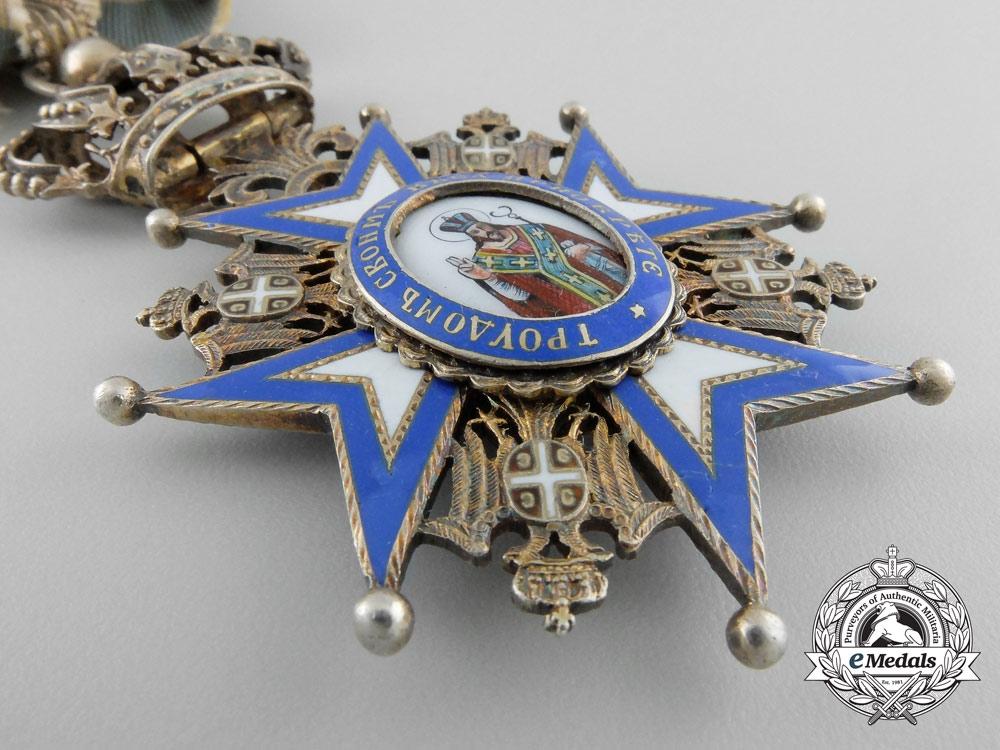 A Serbian Order of St.Sava; Third Class