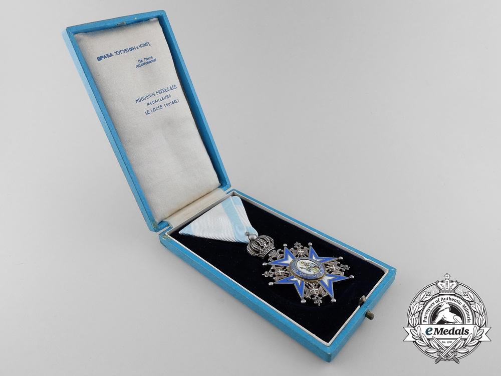 The Serbian Order St.Sava; Fifth Class