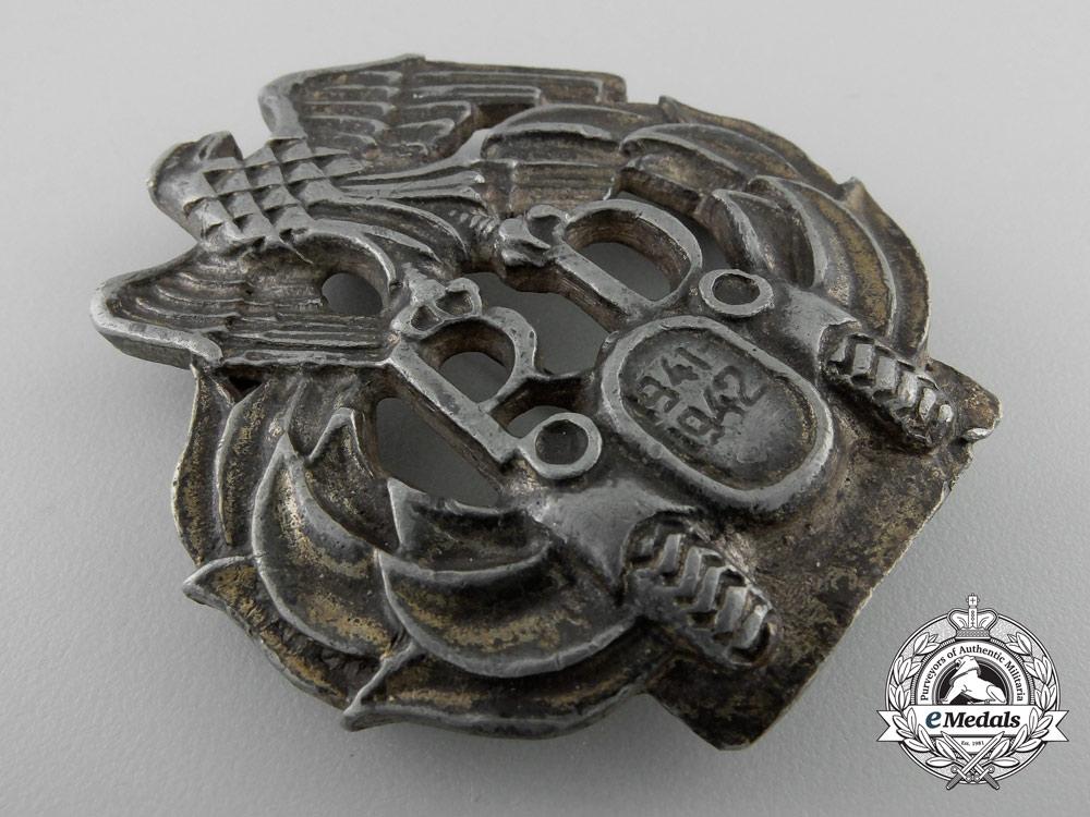 A Scarce Second War 1941/43 Slovakian Motorized Units Badge
