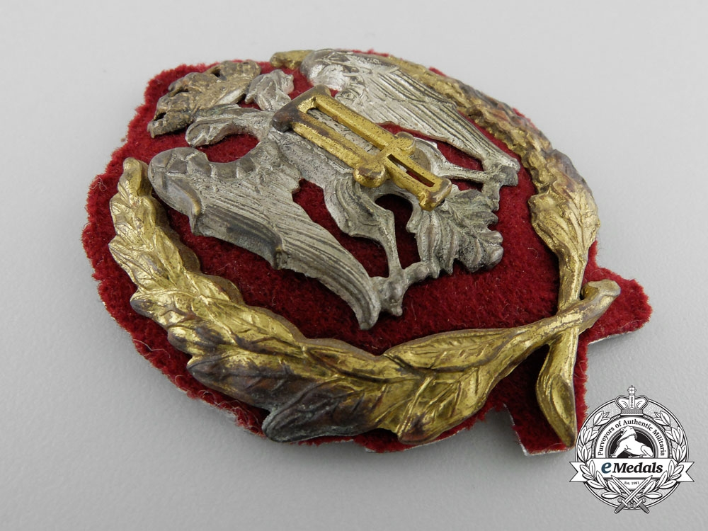 A Yugoslavian Cap Badge with the Cypher of Peter II (1934-1945)