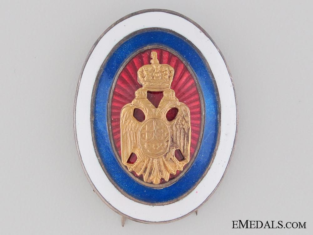Yugoslavian Army Officer's Cap Badge