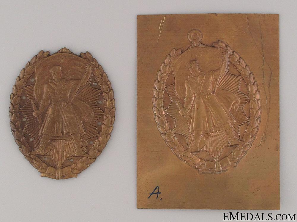 Yugoslavian Order of Hero - First Strikes