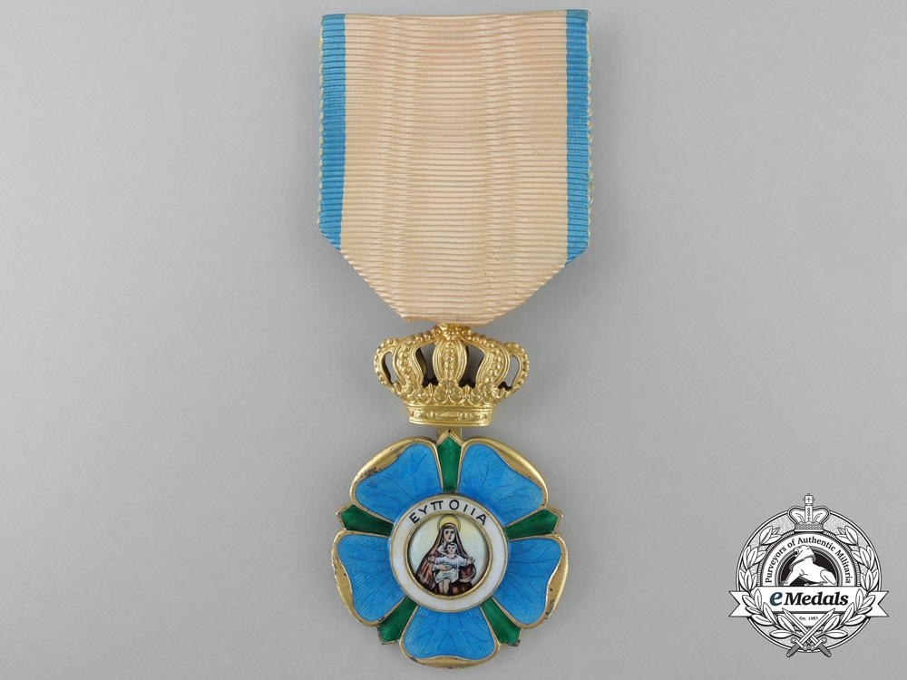 Greece, Kingdom. An Order of Beneficence, Gold Cross, c.1960