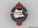 1910 Bulgarian Reserve Officer's Badge