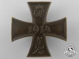 A Scarce Saxe Coburg-Gotha War Merit Cross 1st Class 1914