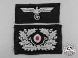 An Army Eagle & Kokarde for Panzer Beret