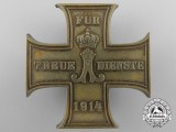 A 1914 Lippe-Schaumburg Loyal Service Cross; First Class