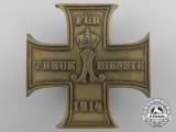 A 1914 Lippe-Schaumburg Loyal Service Cross; First Class
